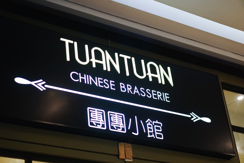 The Great Eatscape Tuan Tuan Chinese Brasserie SM Aura