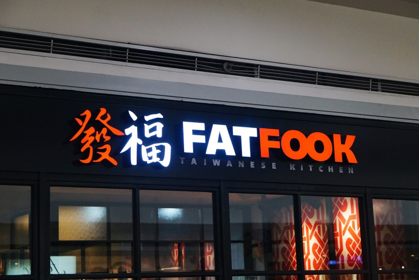 fat fook taiwanese kitchen sm north edsa