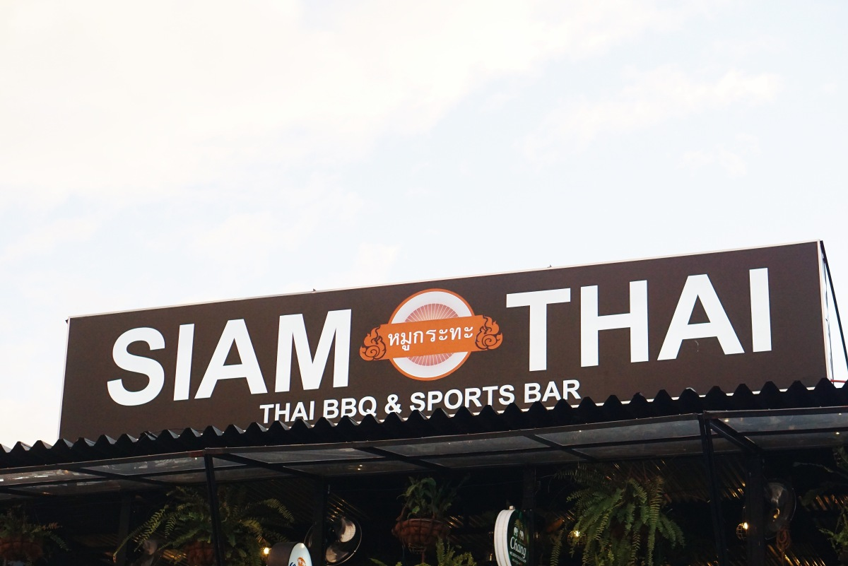 Siam Thai BBQ and Sports Bar – Kapitolyo