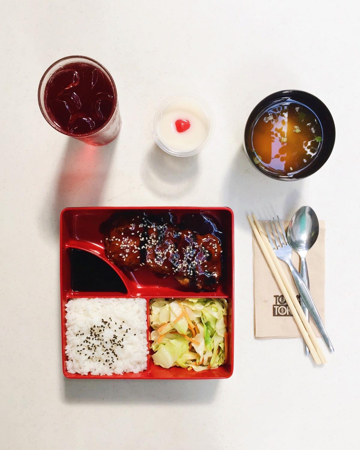 Tokyo Tokyo – Umami PorkRibs