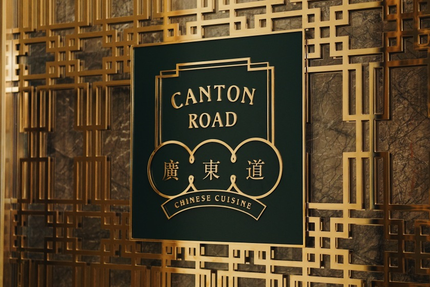 new-dishes-at-canton-road-shangri-la-at-the-fort