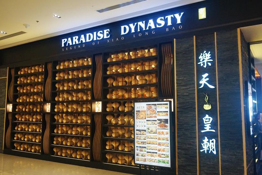 paradise-dynasty-s-maison-conrad-manila