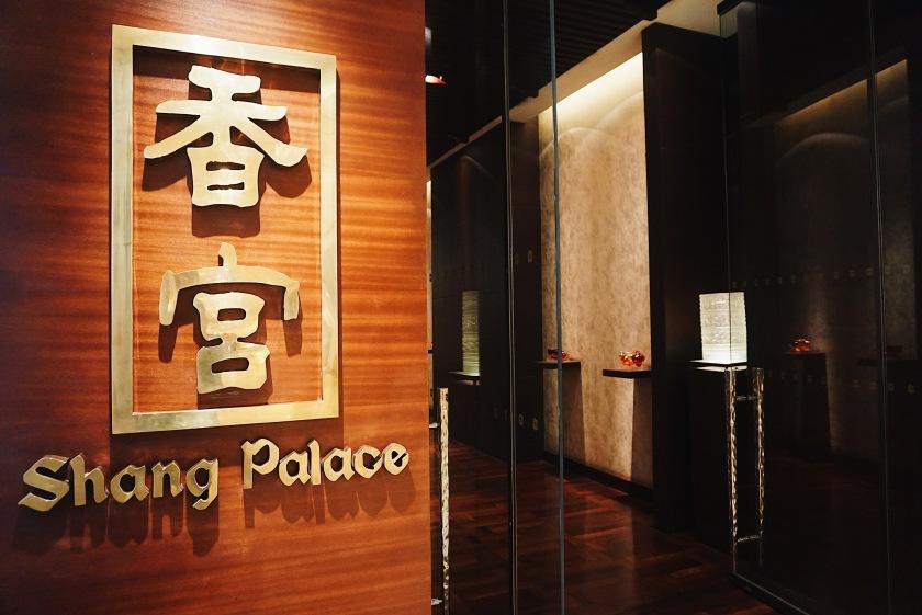 dim-sum-nights-at-shang-palace-makati-shangri-la