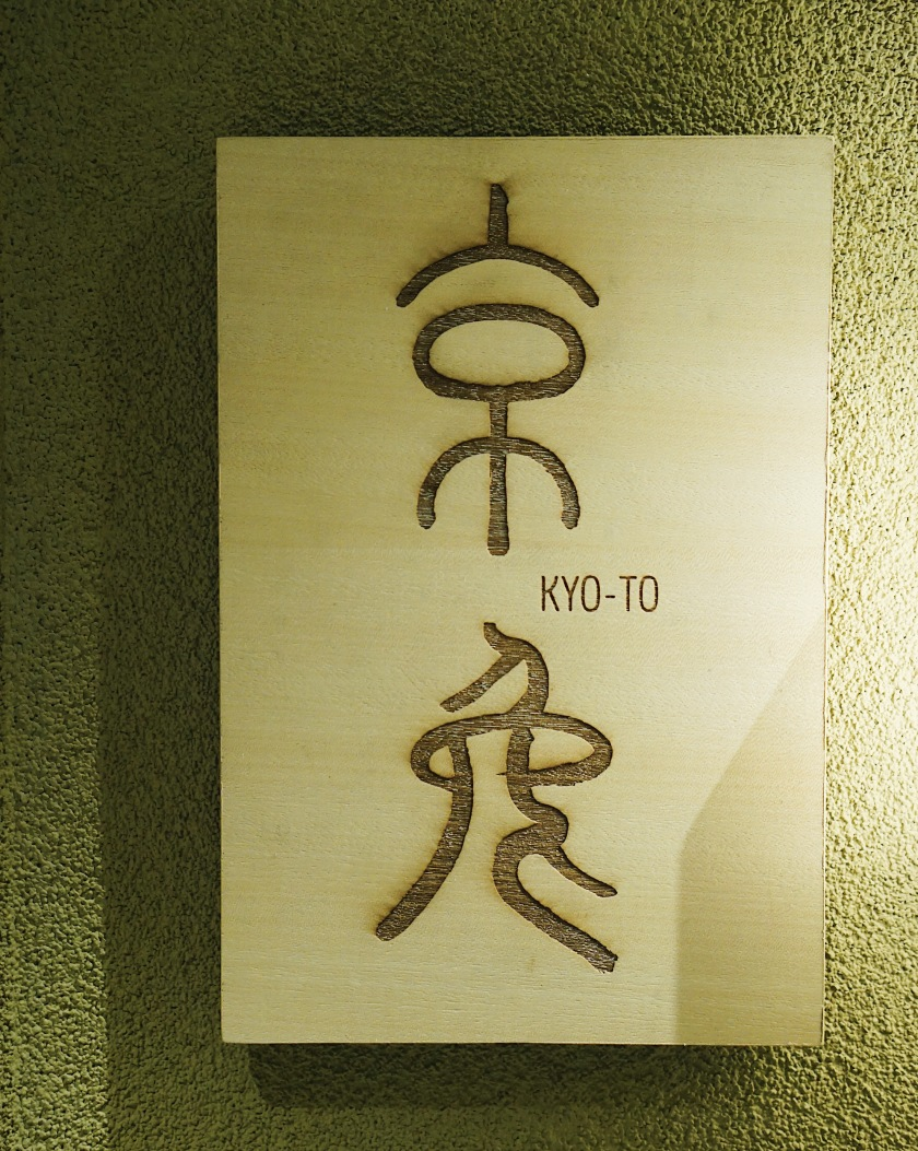 kaiseki-at-kyo-to-legaspi-village-makati