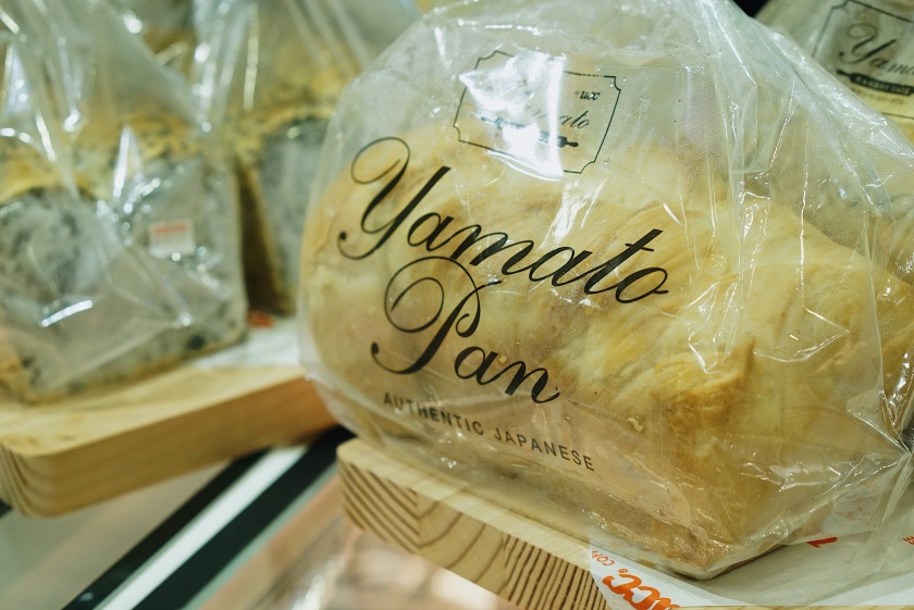 yamato-bakery-cafe-by-ucc-ayala-malls-the-30th