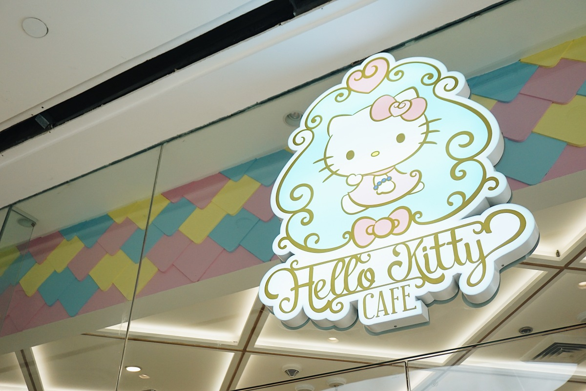 Hello Kitty Cafe Manila – Uptown Mall, BGC
