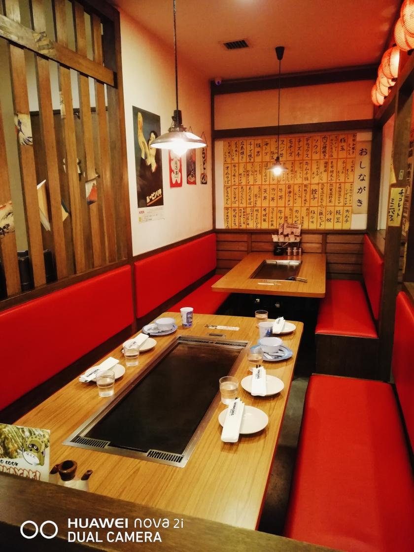 sm-north-japanese-eats-at-dohtonbori