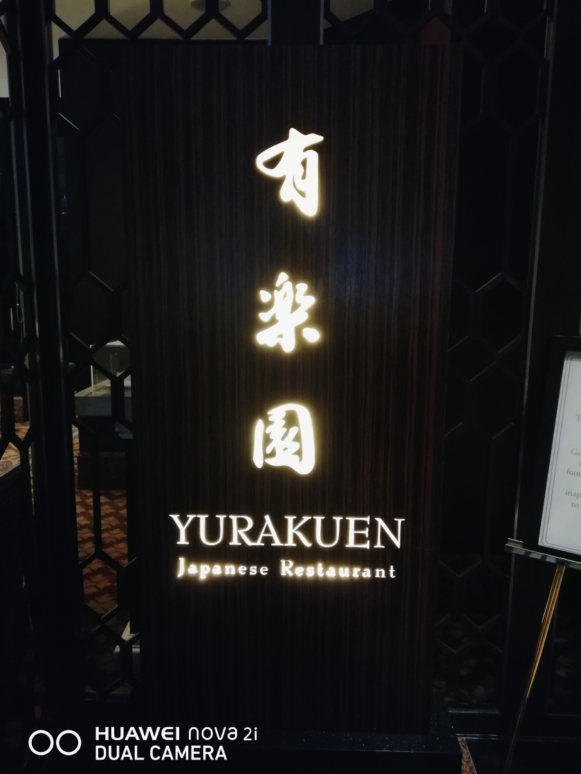 diamond-hotel-manila-teppanyaki-at-yurakuen-japanese-restauran