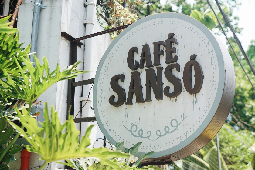 cafe-sanso-little-baguio-san-juan