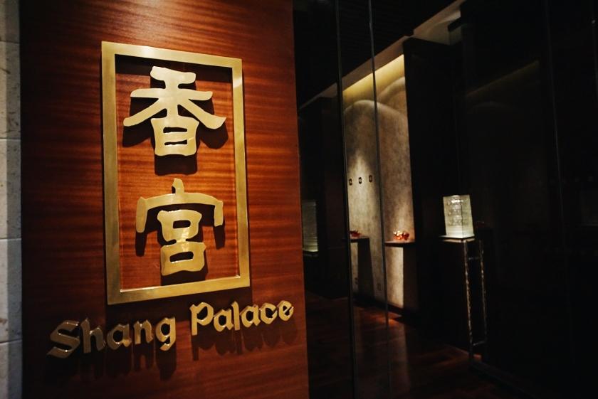 makati-shangri-la-dim-sum-plus-at-shang-palace