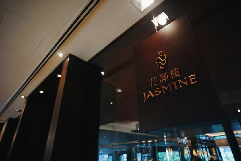 new-world-makati-chinese-feast-at-jasmine