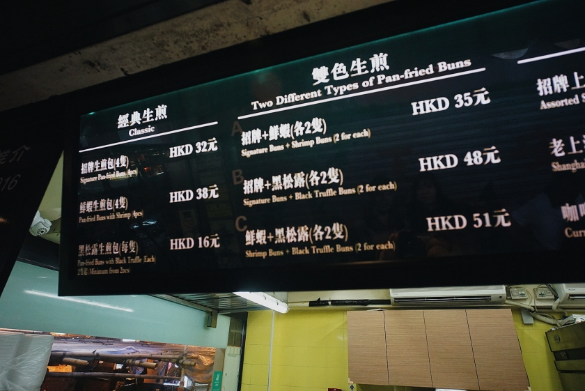 hong-kong-eats-cheung-hing-kee-tsim-sha-tsui