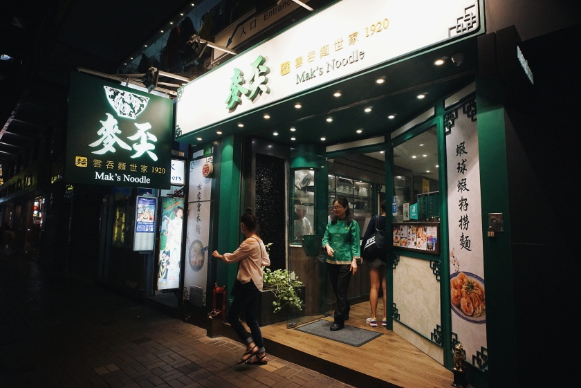 hong-kong-eats-maks-noodle-tsim-sha-tsui