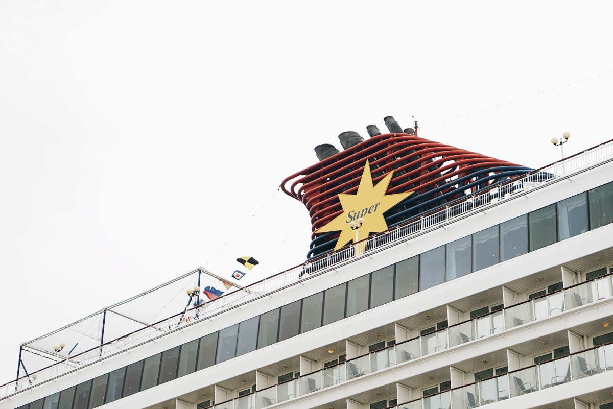 [Star Cruises] 5 Nights on board SuperStar Virgo