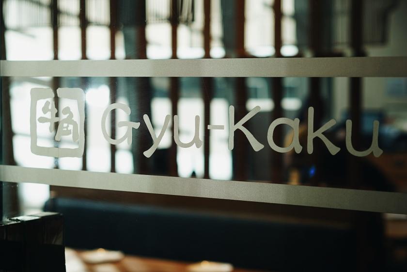 yakiniku-all-you-can-at-gyu-kaku-shangri-la-plaza