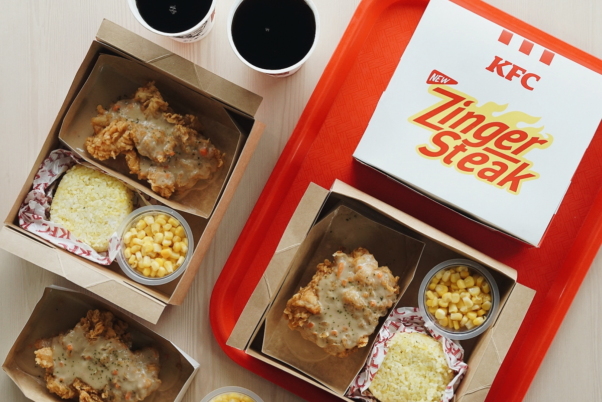 KFC Philippines' NEW Zinger Steak