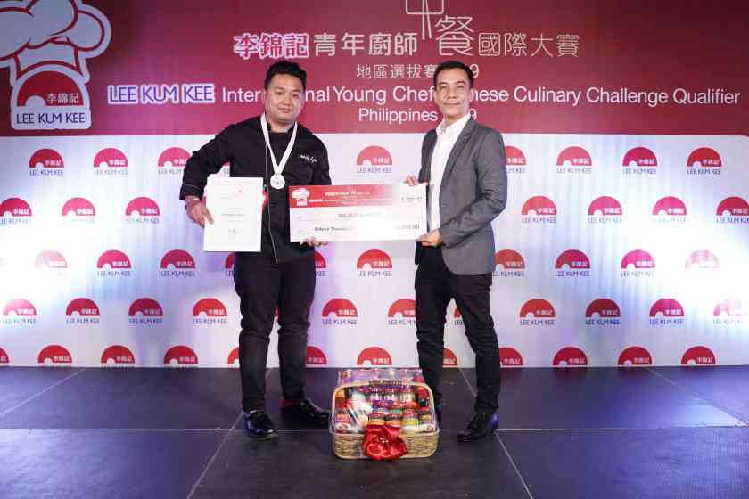 a-palatable-pursuit-lee-kum-kee-hosts-its-first-ever-international-young-chef-chinese-culinary-challenge-philippines-qualifiers